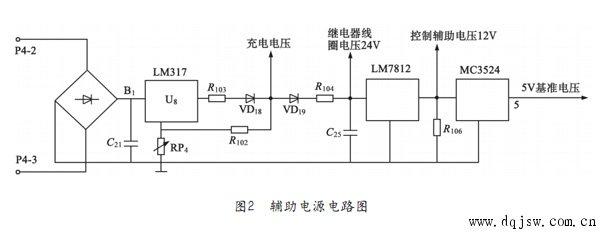 拆掉蓄电池的连接线,从蓄电池的连接电缆上测得27v